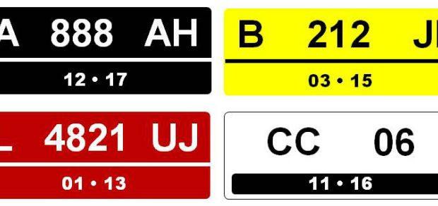 Cara Melacak Plat Nomor Kendaraan Mobil Tanpa Perlu ke Kantor SAMSAT